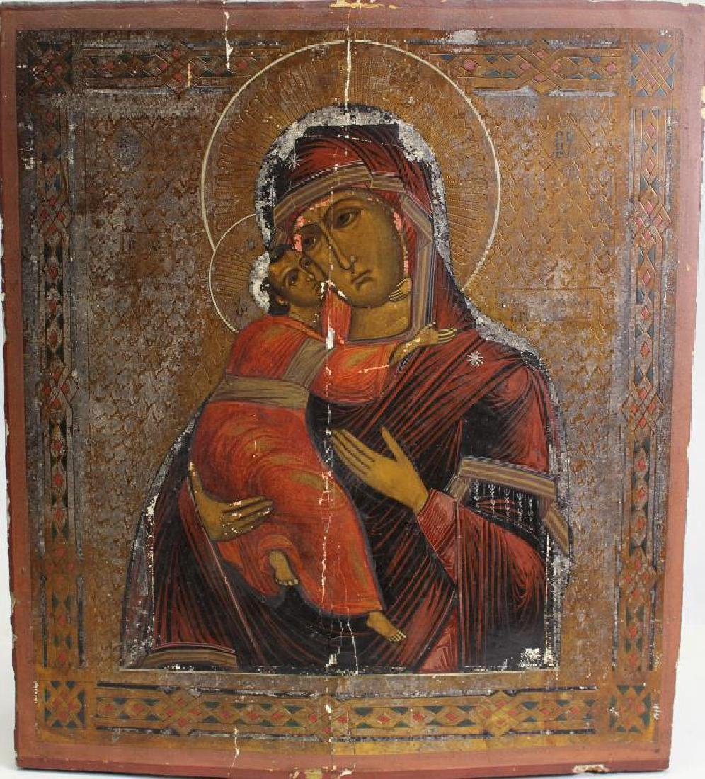 Antique Russian Icon, Mother & Child
