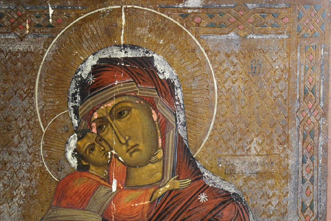 Antique Russian Icon, Mother & Child - 2
