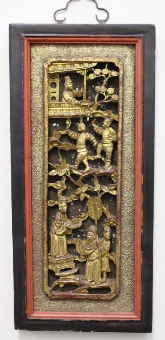 Carved Chinese Figural Architectural Panel