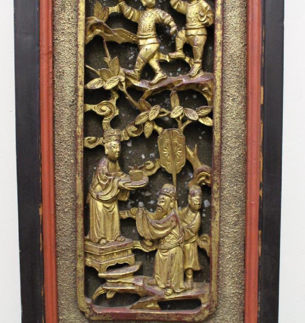 Carved Chinese Figural Architectural Panel - 3