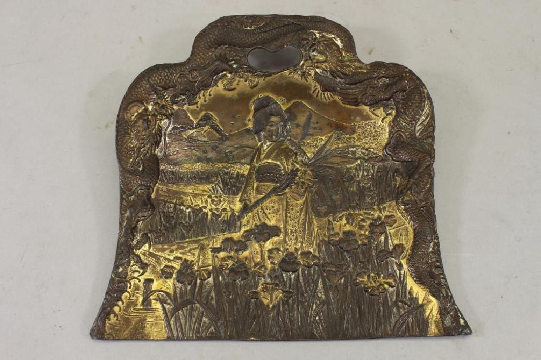 Meiji Period, Japanese Gilded Bronze Dust Pan