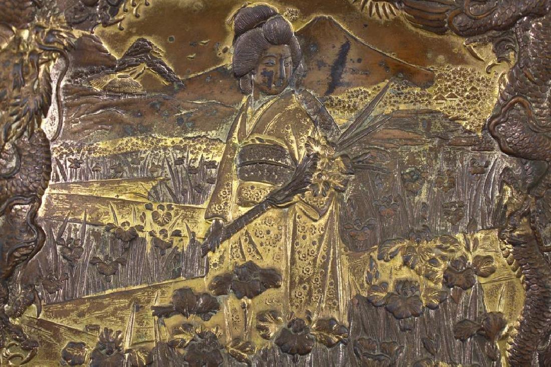 Meiji Period, Japanese Gilded Bronze Dust Pan - 2
