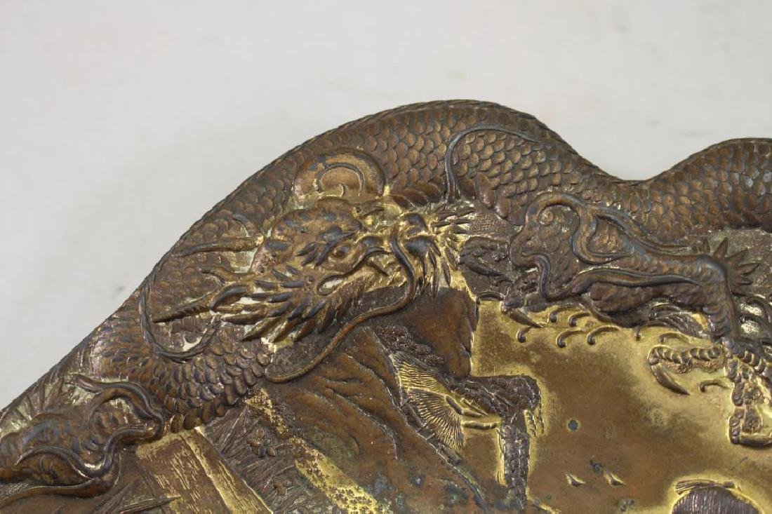 Meiji Period, Japanese Gilded Bronze Dust Pan - 3