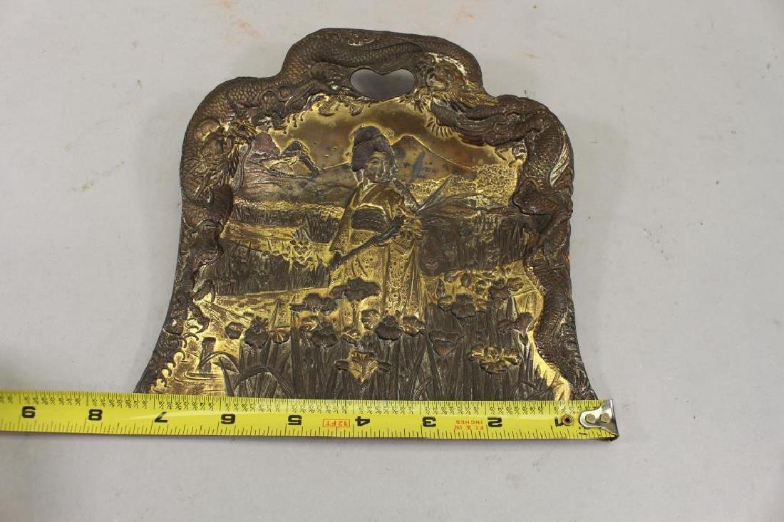 Meiji Period, Japanese Gilded Bronze Dust Pan - 5