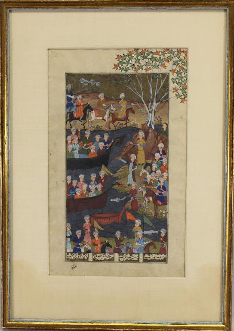 Antique Figural Mughal Painting, India