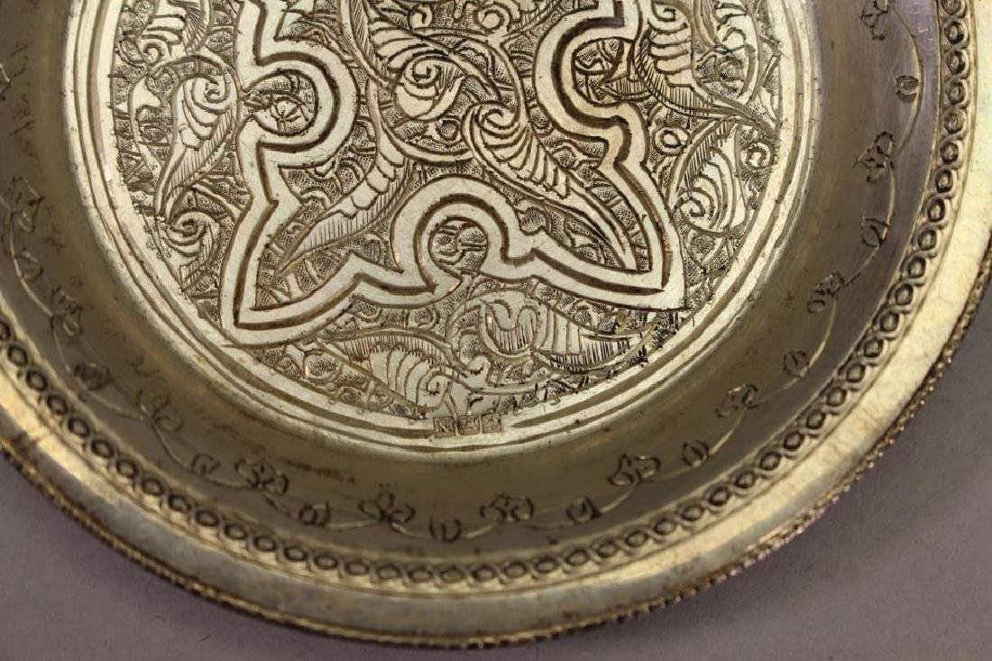 (6) Middle Eastern Silver Pieces - 5