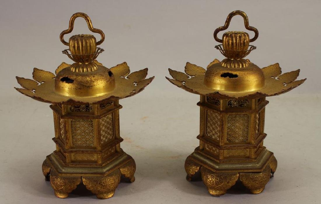 (2) Japanese Gilt Metal Shrine Lanterns