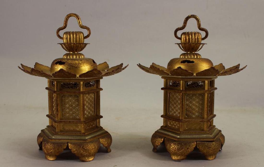 (2) Japanese Gilt Metal Shrine Lanterns - 2
