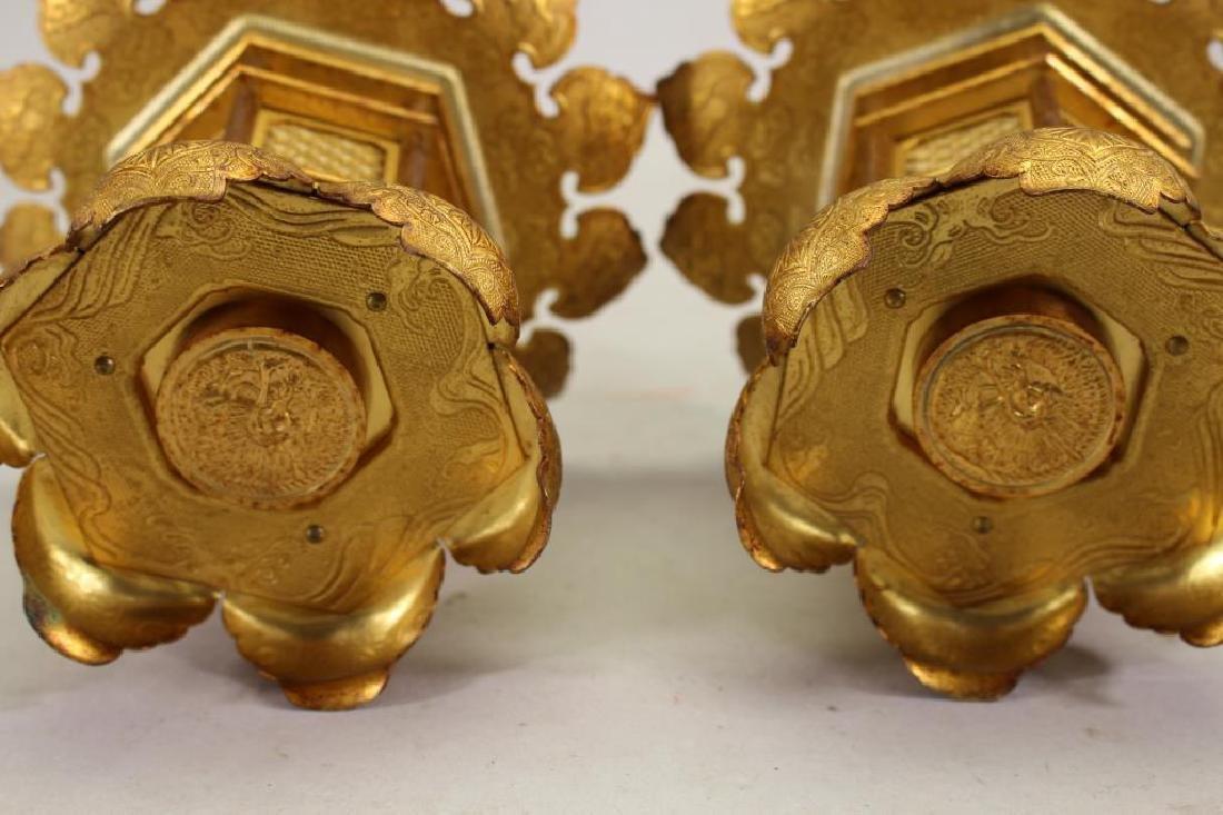 (2) Japanese Gilt Metal Shrine Lanterns - 4