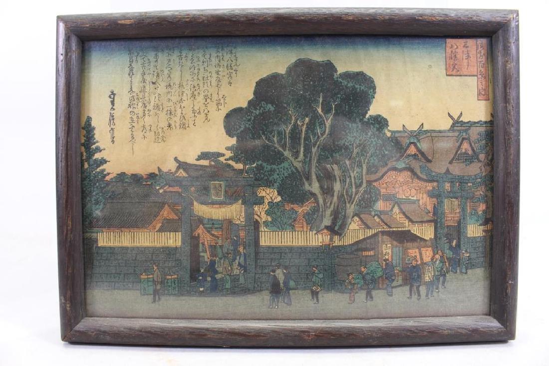 Antique Framed Japanese Woodblock