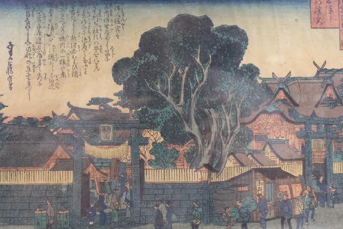 Antique Framed Japanese Woodblock - 2