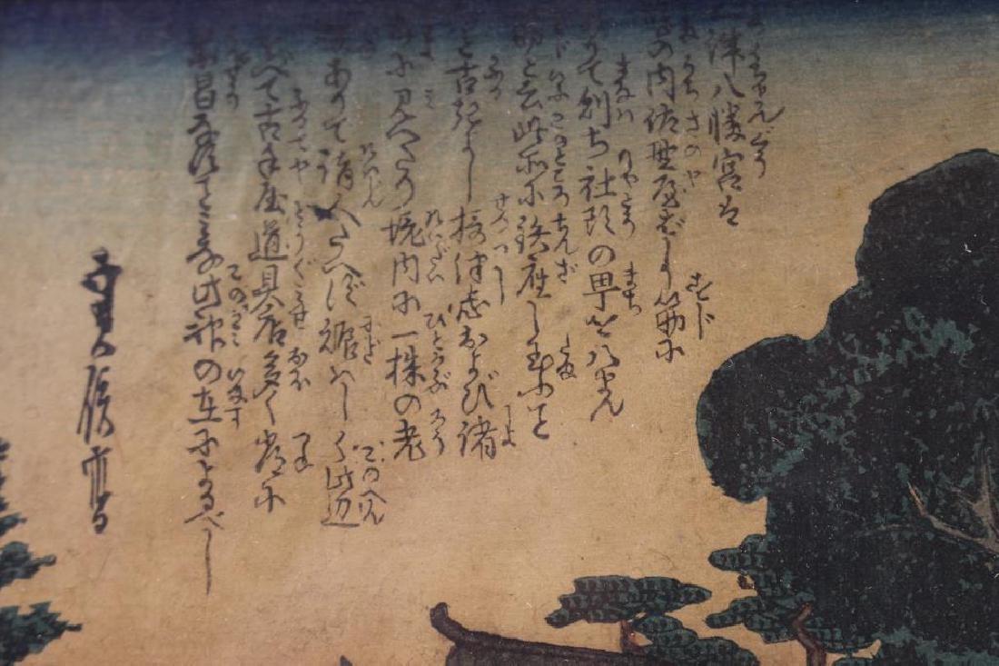 Antique Framed Japanese Woodblock - 3