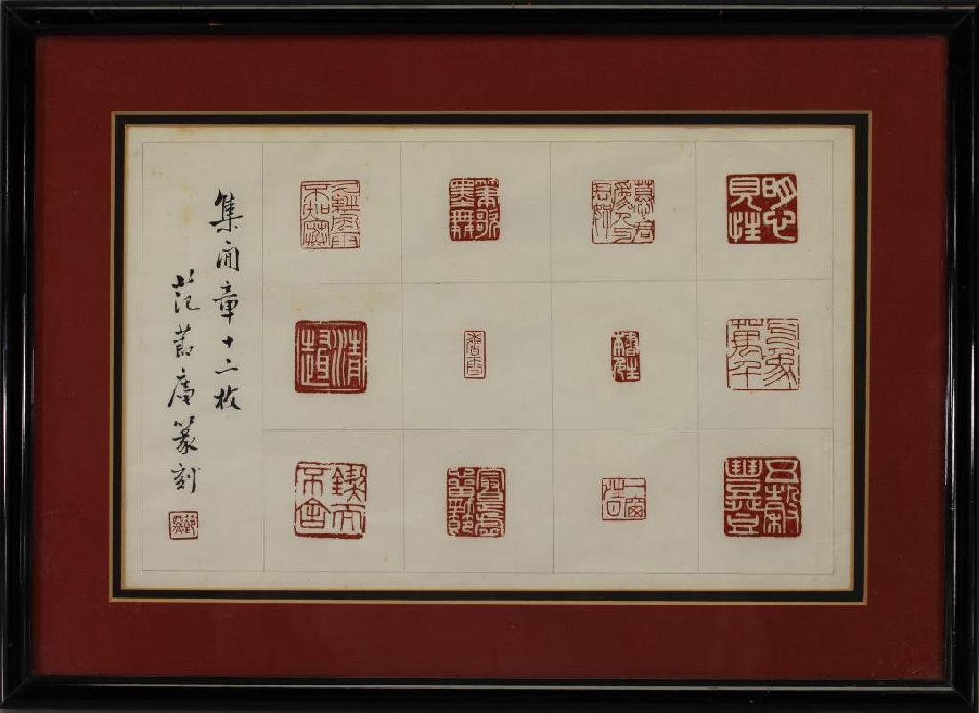 Framed 20th C. Chinese Ink Stamps