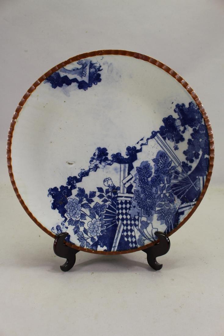 Antique Chinese Blue/White Porcelain Dish