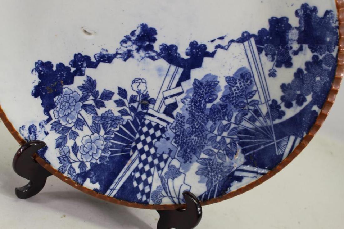 Antique Chinese Blue/White Porcelain Dish - 2
