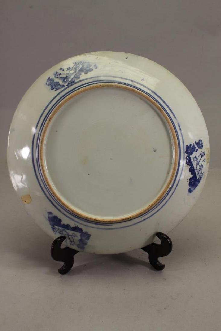 Antique Chinese Blue/White Porcelain Dish - 4