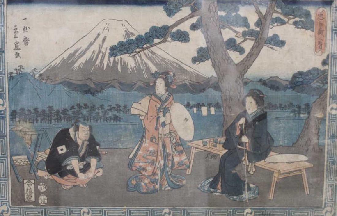Antique Japanese Woodblock Print, Framed