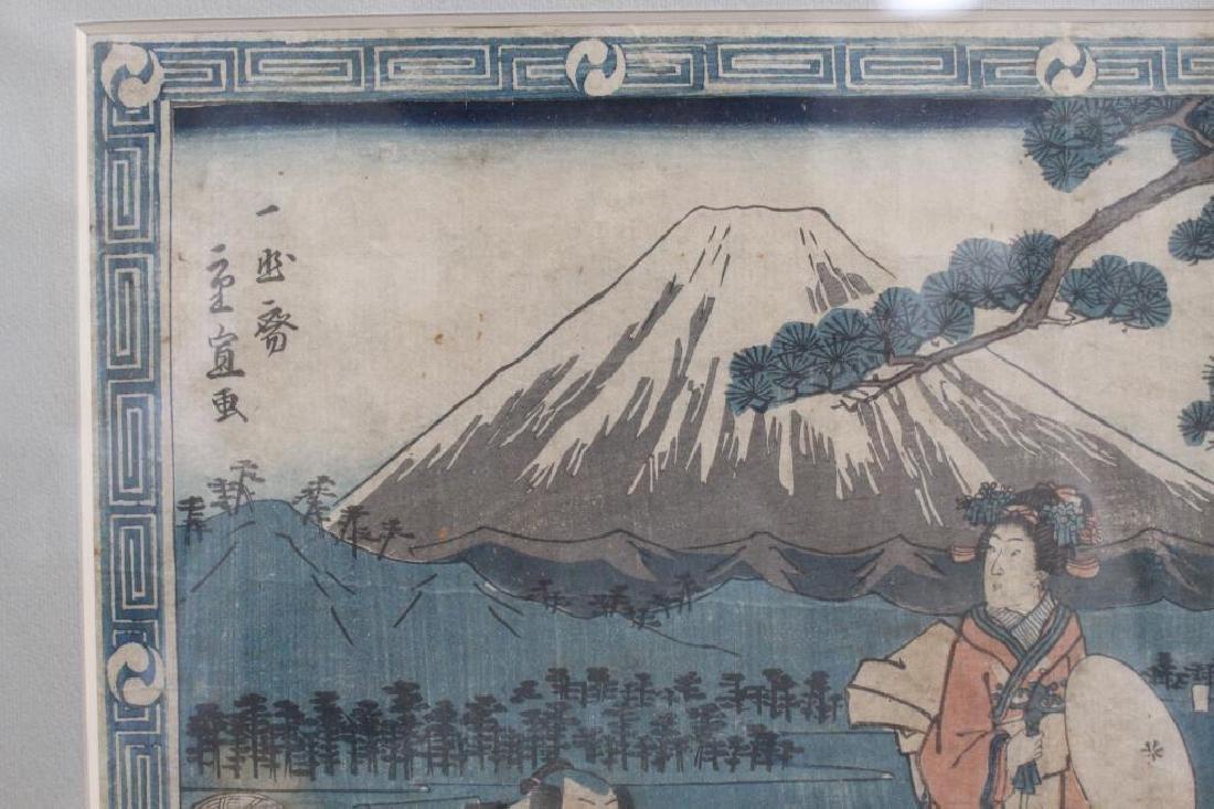 Antique Japanese Woodblock Print, Framed - 3