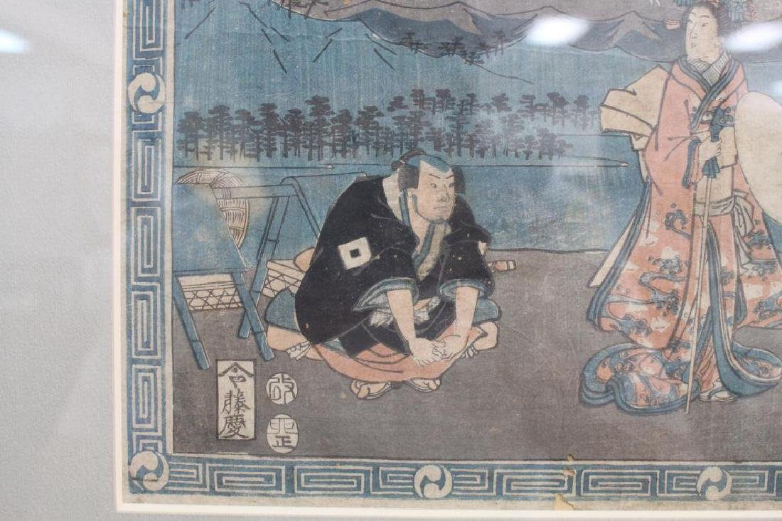 Antique Japanese Woodblock Print, Framed - 5