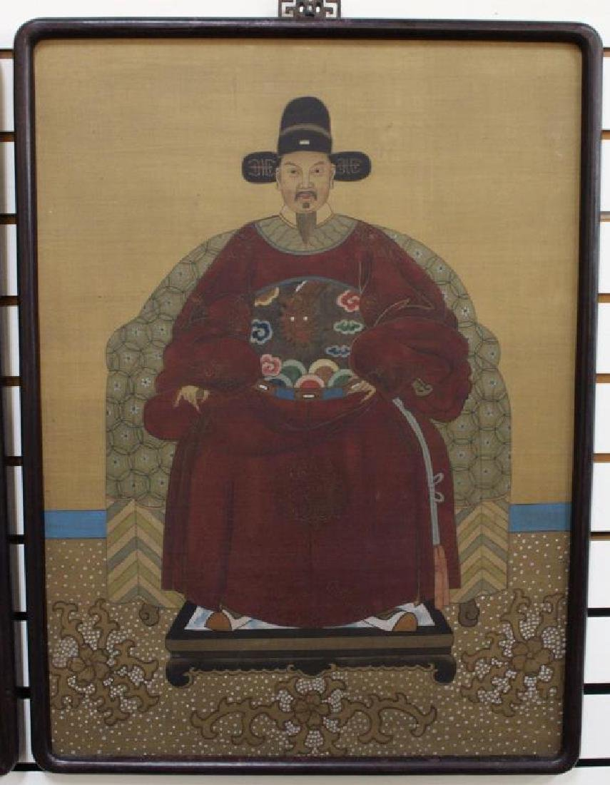 (2) Chinese Paintings of Emperor and Empress - 3