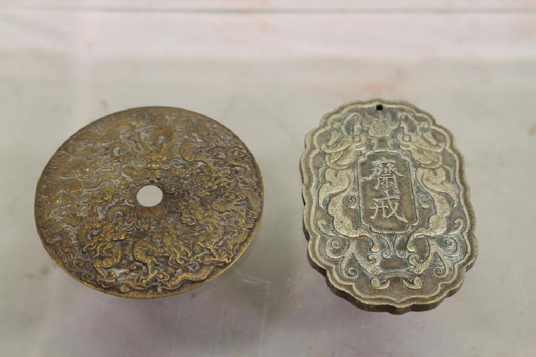 (2) Stamped Metal Chinese Pendants