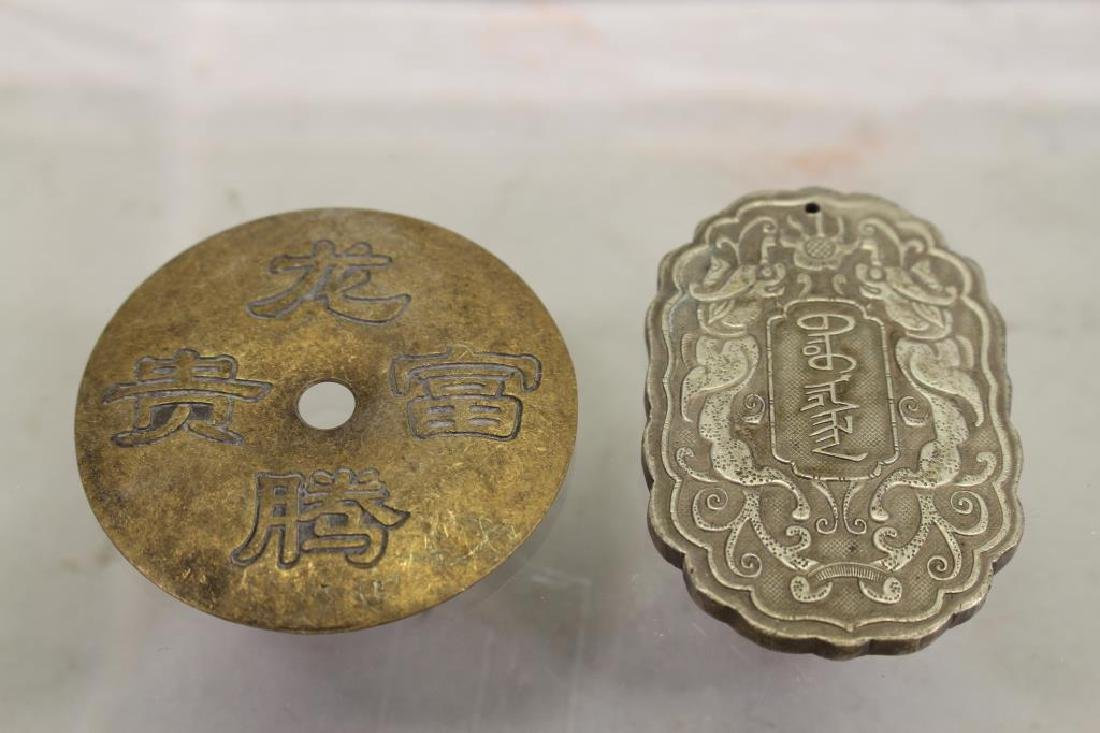 (2) Stamped Metal Chinese Pendants - 2