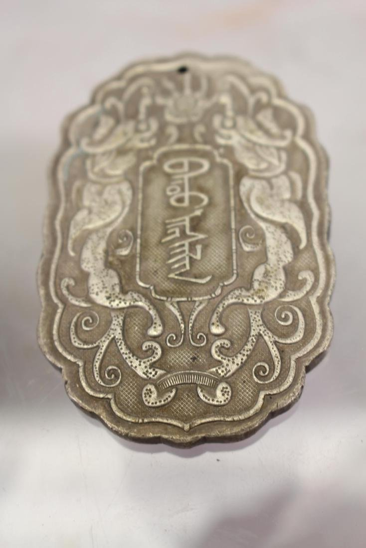 (2) Stamped Metal Chinese Pendants - 3