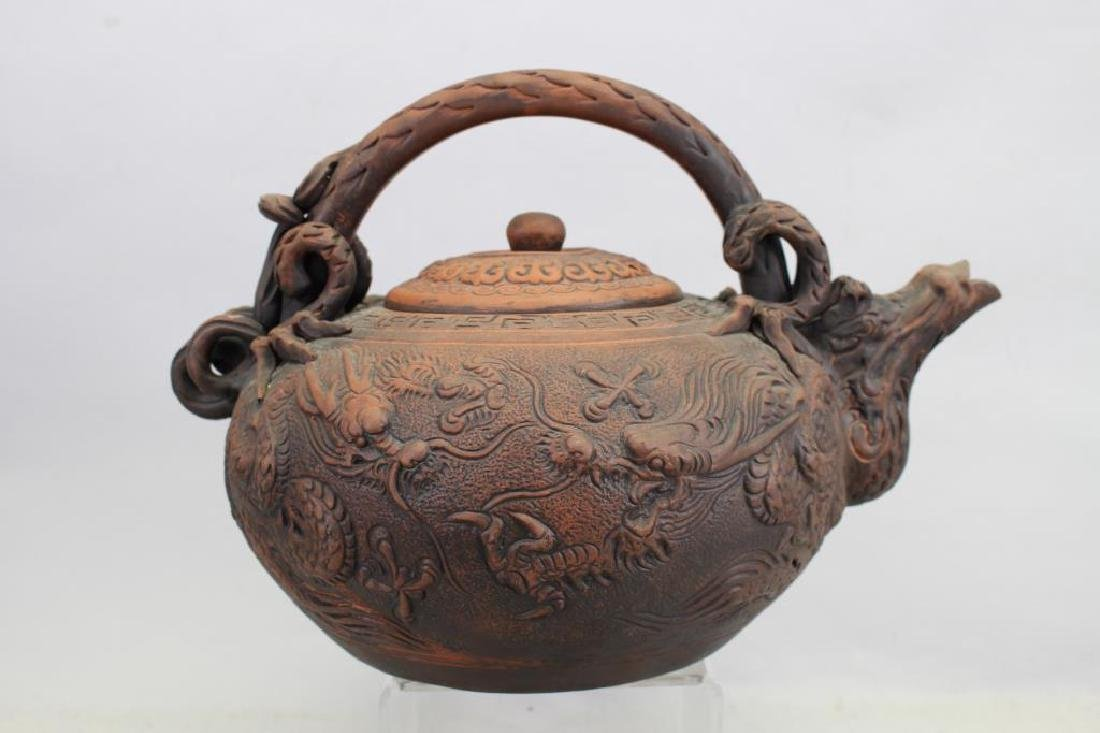 Chinese Terracotta Tea Pot, Signed