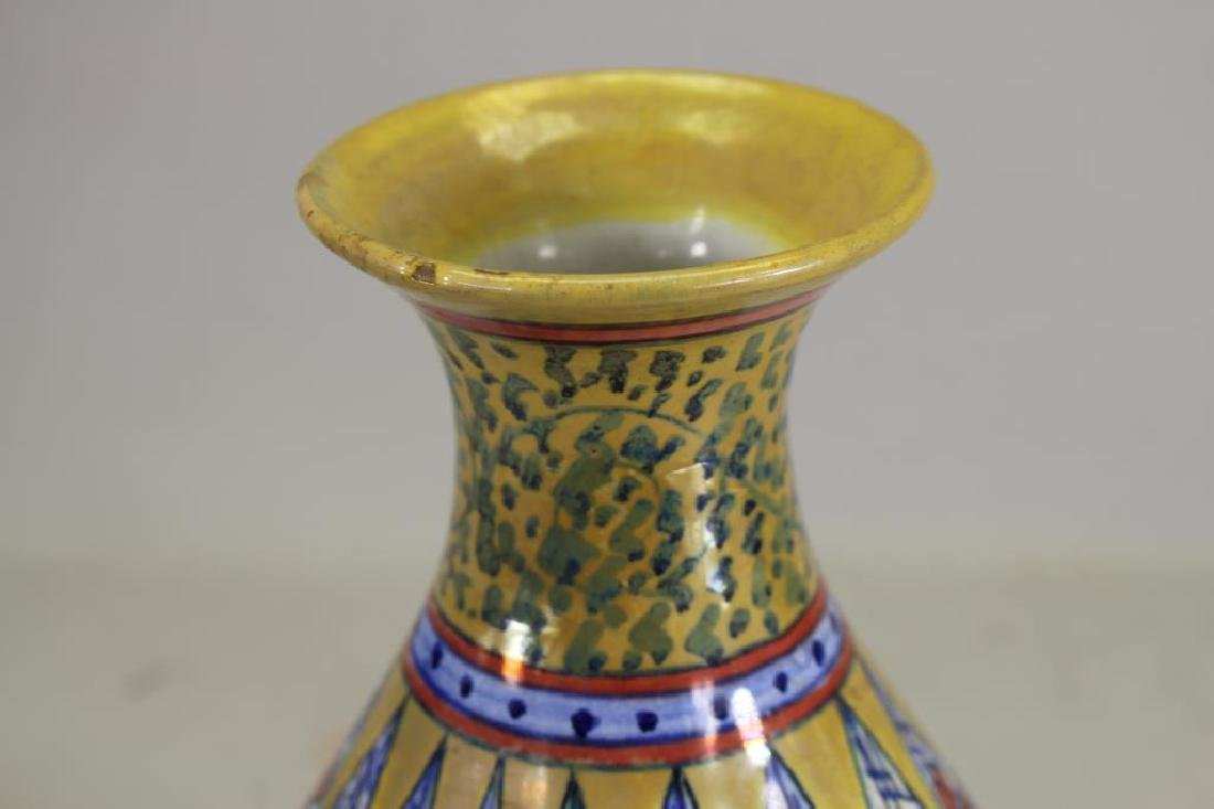 Vintage Italian Glazed Pottery Vase - 2