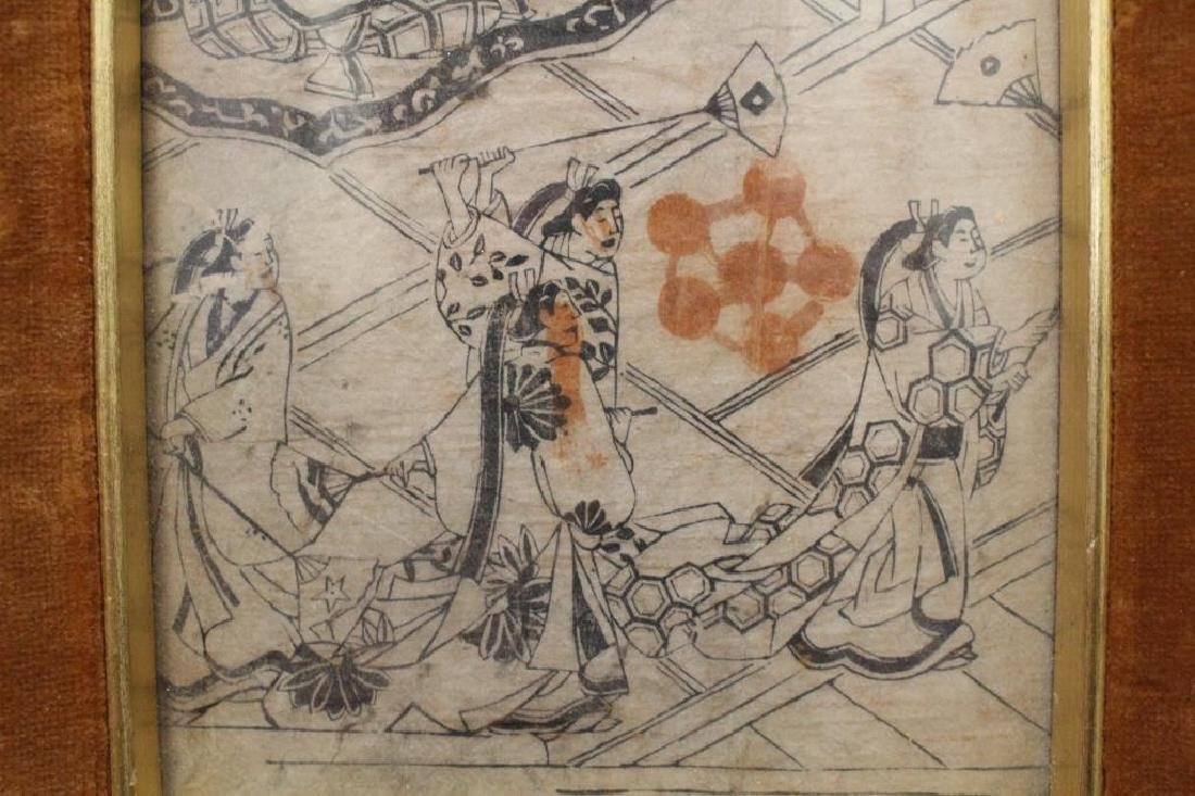Antique Japanese Woodblock Print - 4