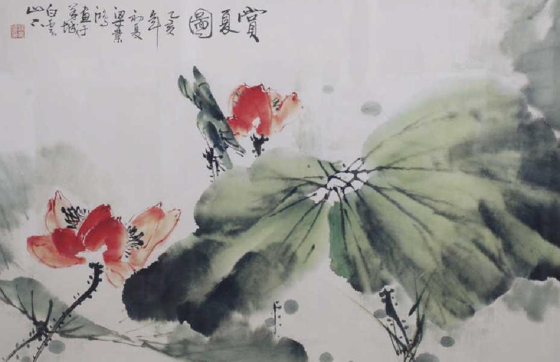 Calligraphy Signed Japanese Print