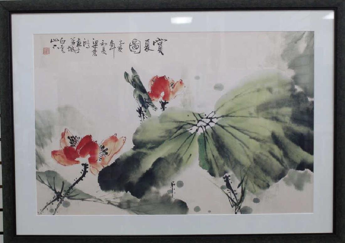 Calligraphy Signed Japanese Print - 2