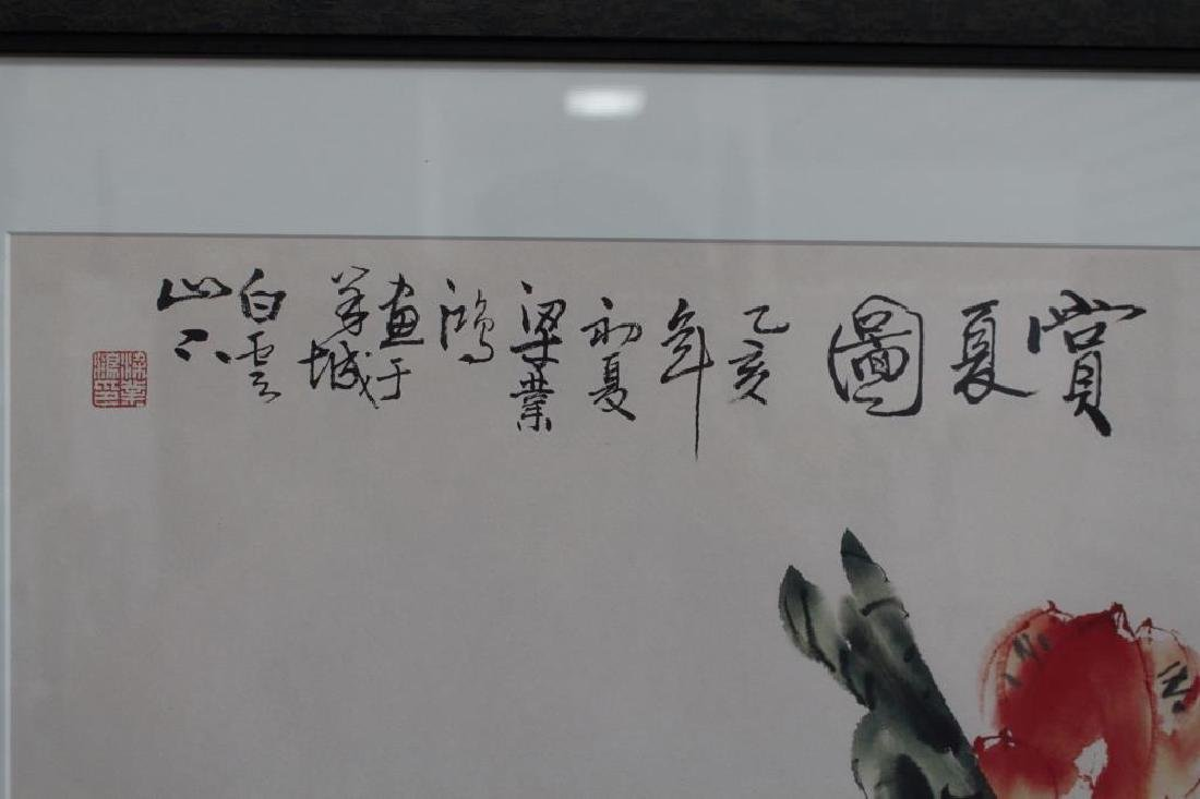 Calligraphy Signed Japanese Print - 3