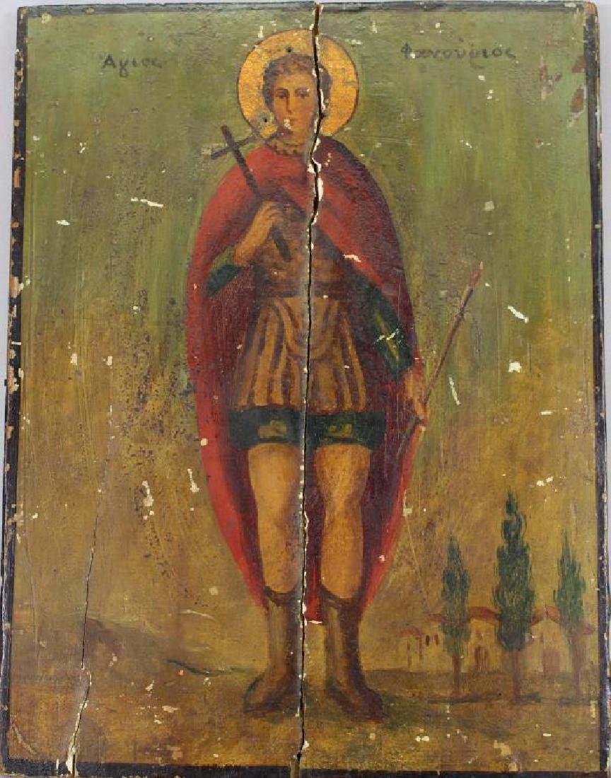 Antique Russian Icon (as is)