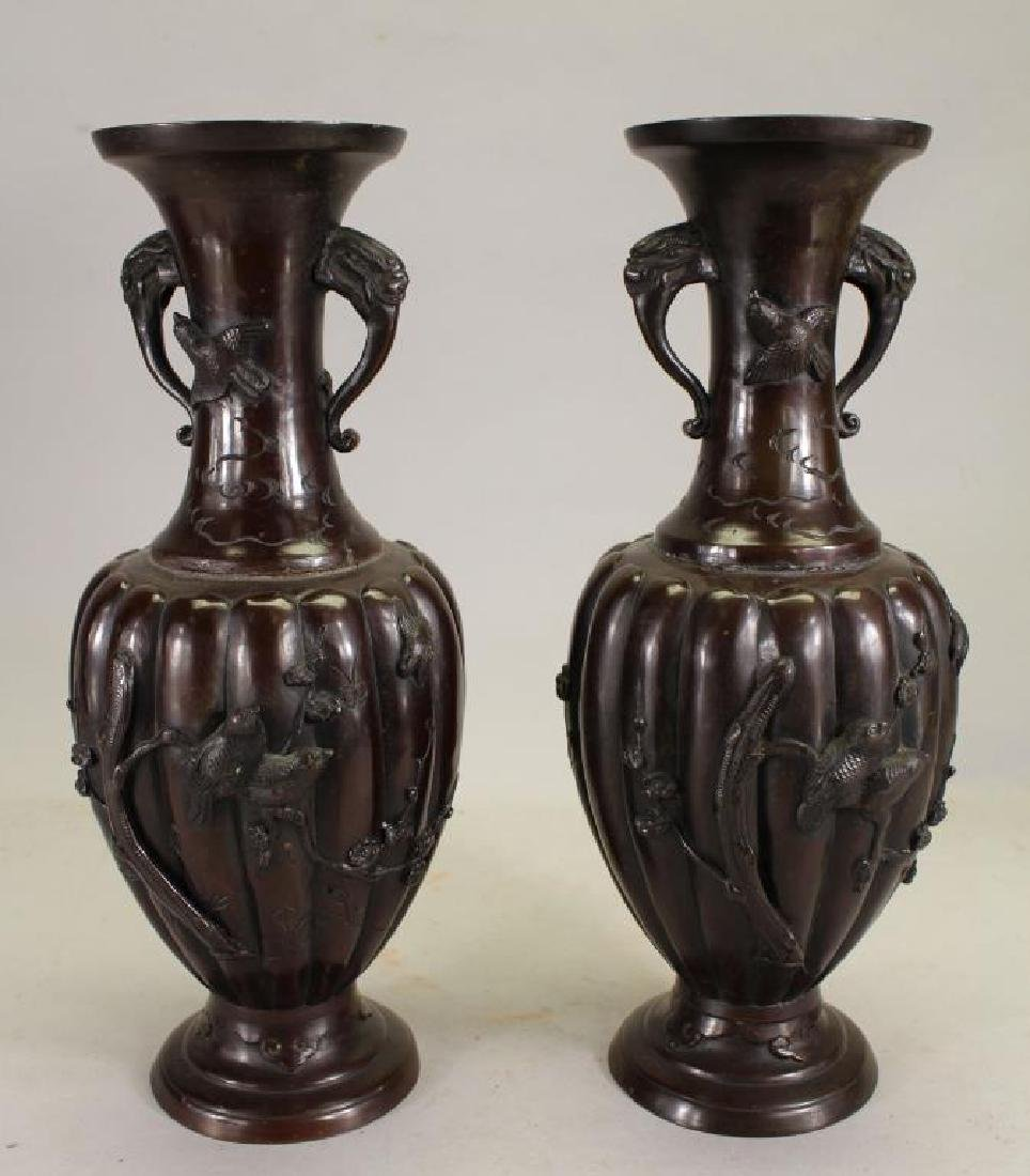 Pair of Antique French Bronze Urns