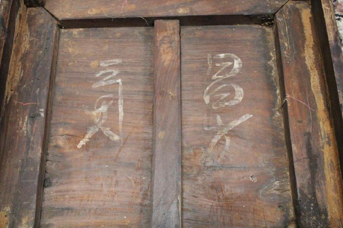 Chinese Carved Wooden Stool, Signed - 4