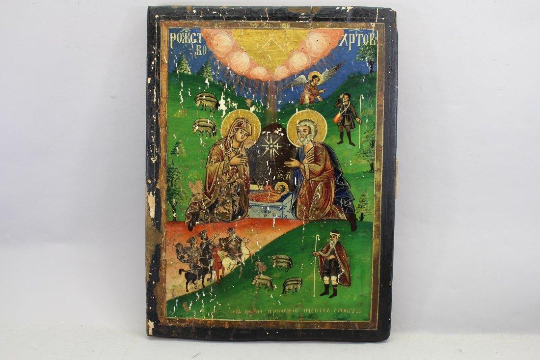 Russian Icon, Tempera/Wood