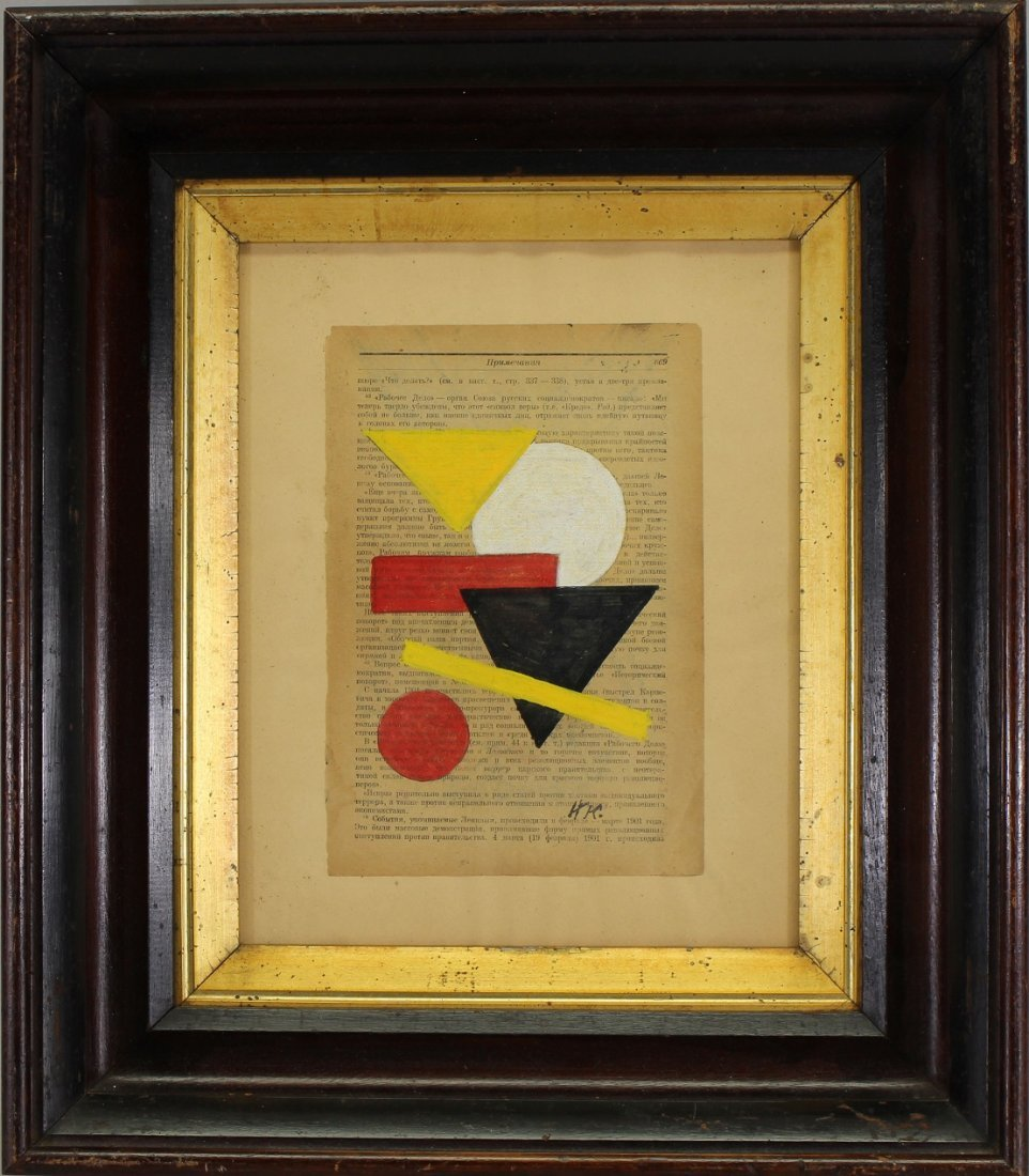 Russian School, 20th C. Abstract Composition