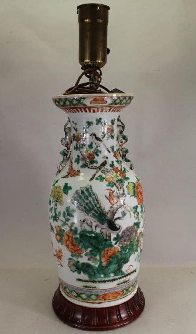 Chinese Porcelain Urn Form Lamp