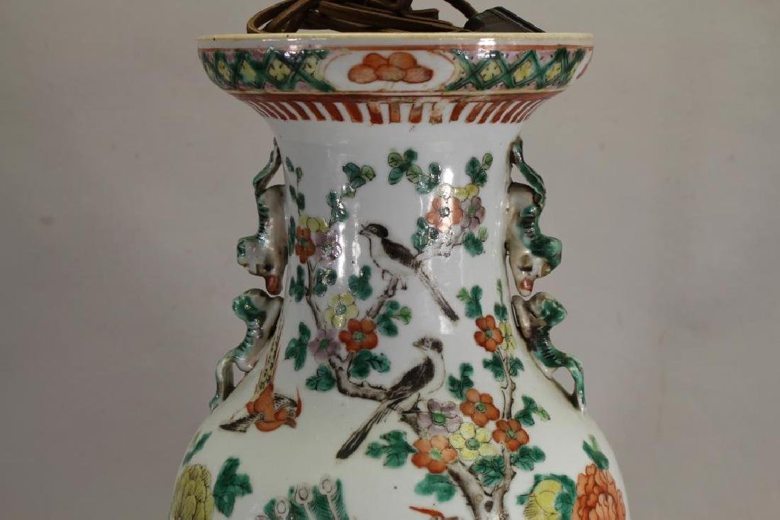 Chinese Porcelain Urn Form Lamp - 2