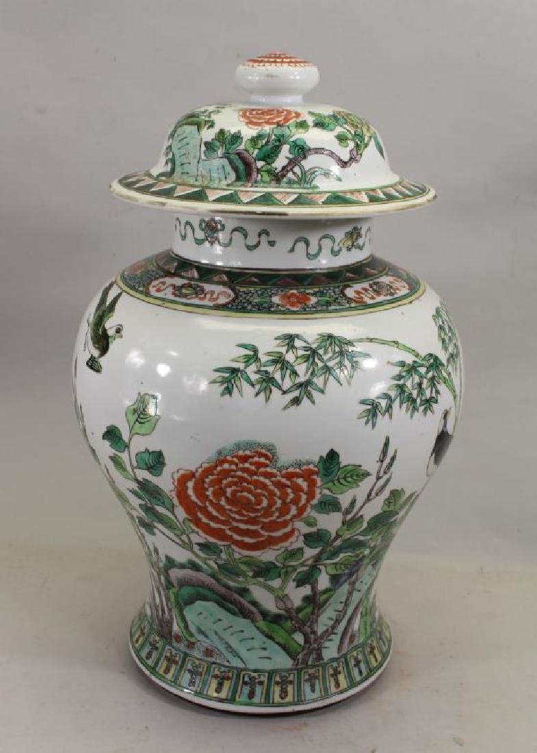 Chinese Famille Verte Covered Vase