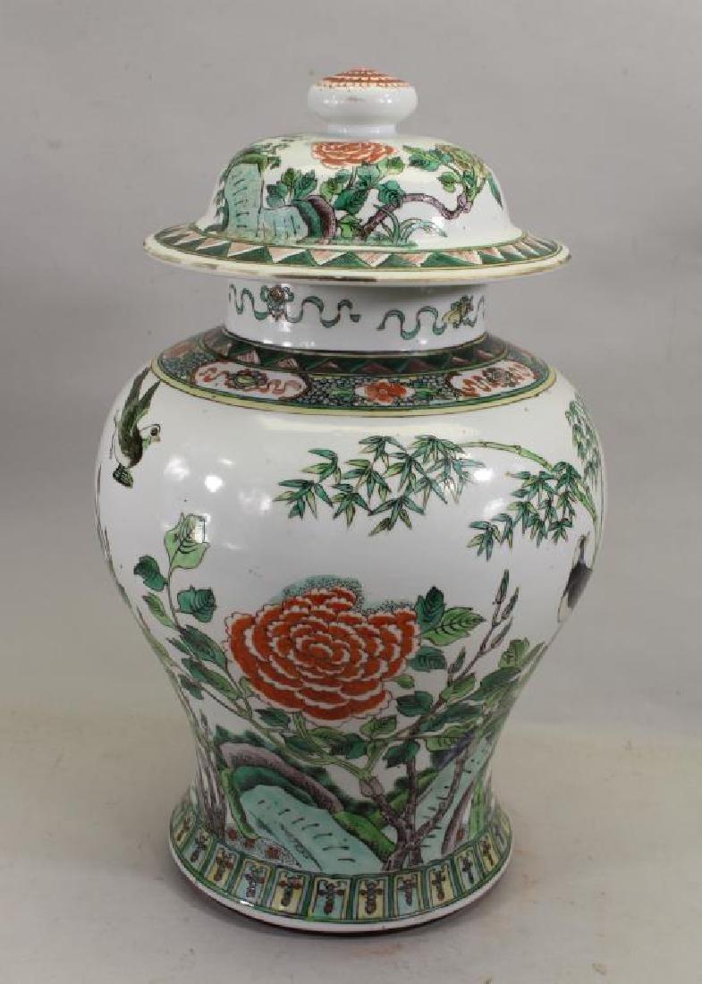 Chinese Famille Verte Covered Vase