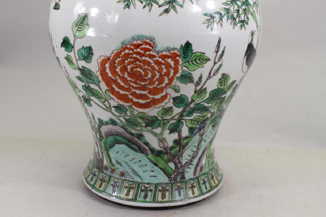 Chinese Famille Verte Covered Vase - 2