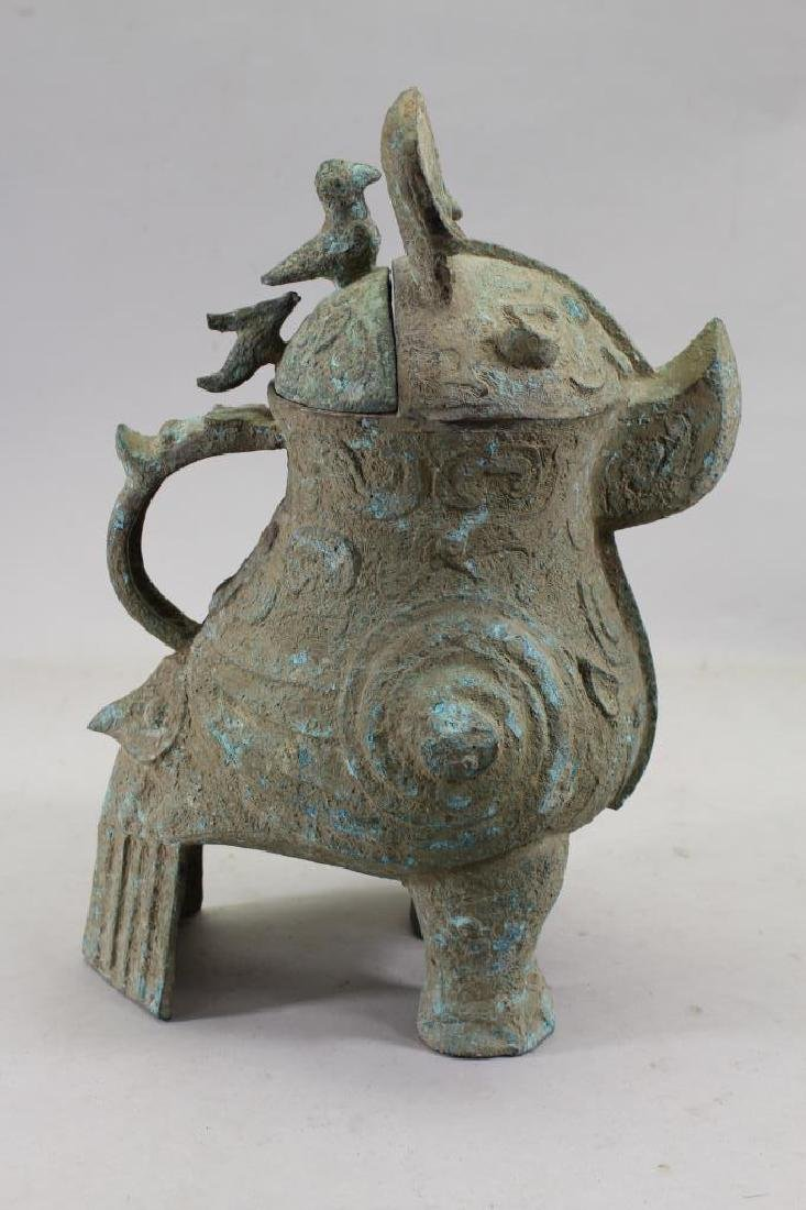 Chinese Archaic Style Bird Form Vessel