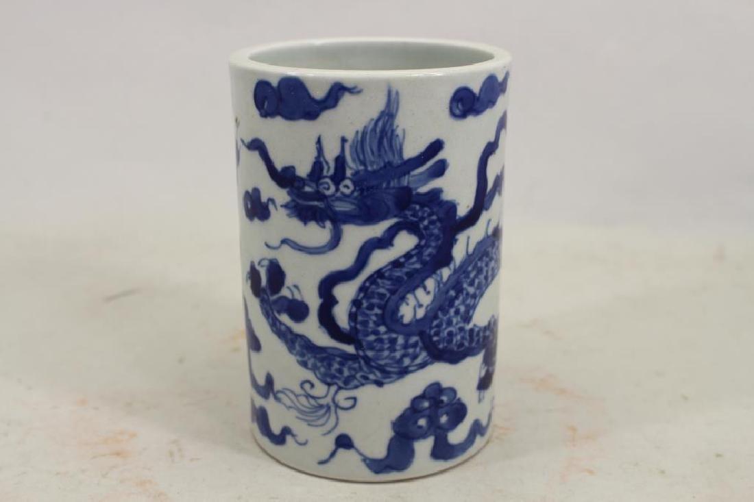 Chinese Blue/White Porcelain Dragon Brush Pot