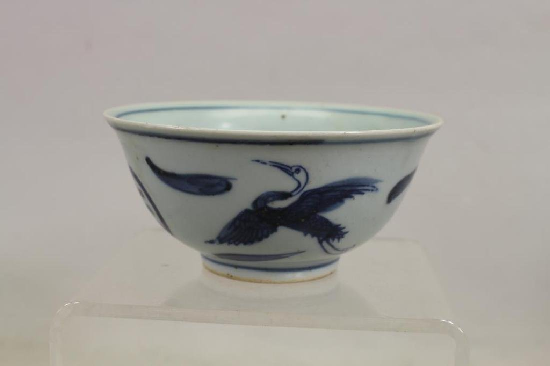 Chinese Blue/White Porcelain Cup