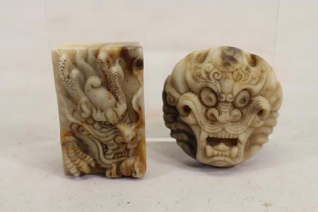 (2) Figural Chinese Carved Belt Buckles