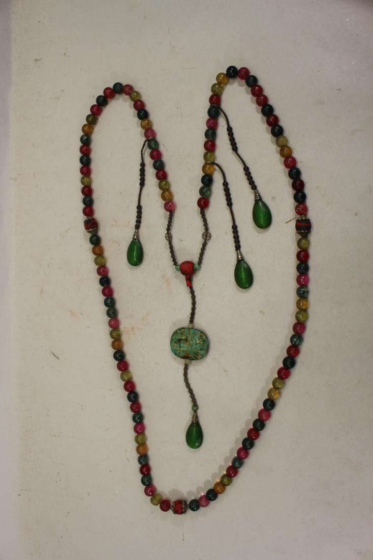 Chinese Beaded Necklace
