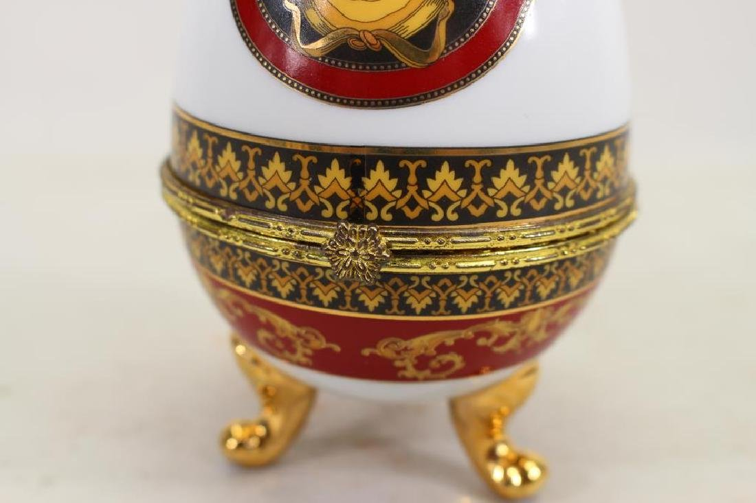 Versace Style Egg - 6