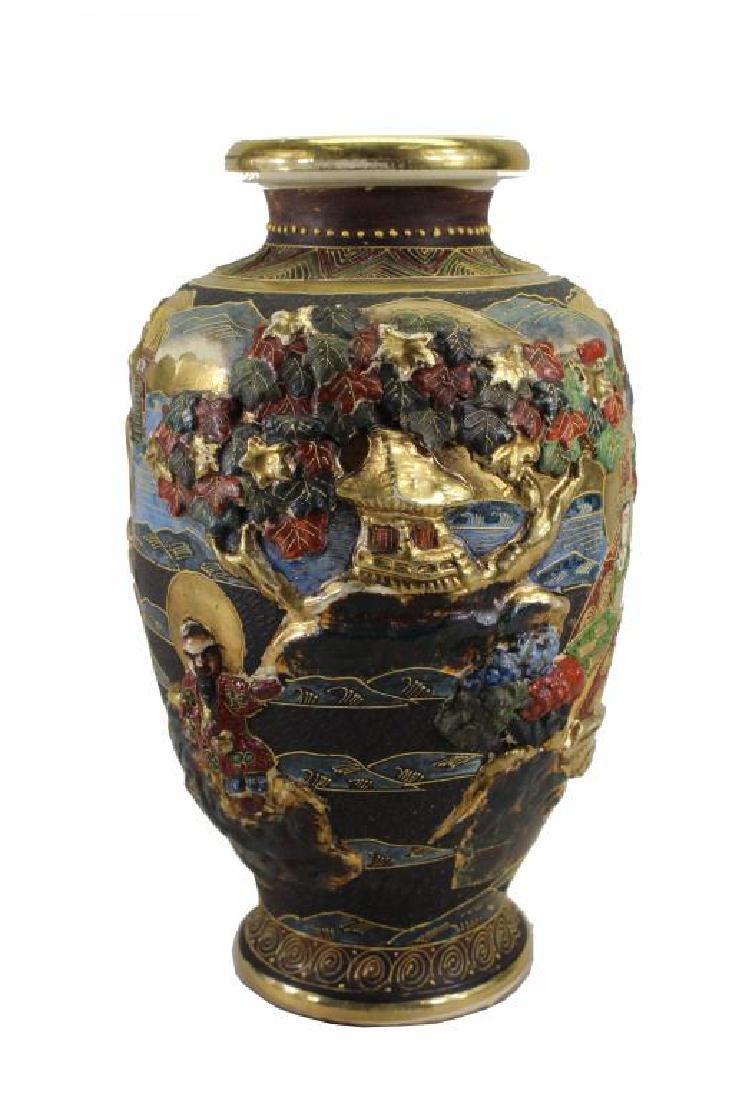 20th C. Japanese Figural Vase